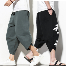 Men's Chinese Style Hippy Casual Loose Harem Baggy Trousers Calf-length Pants