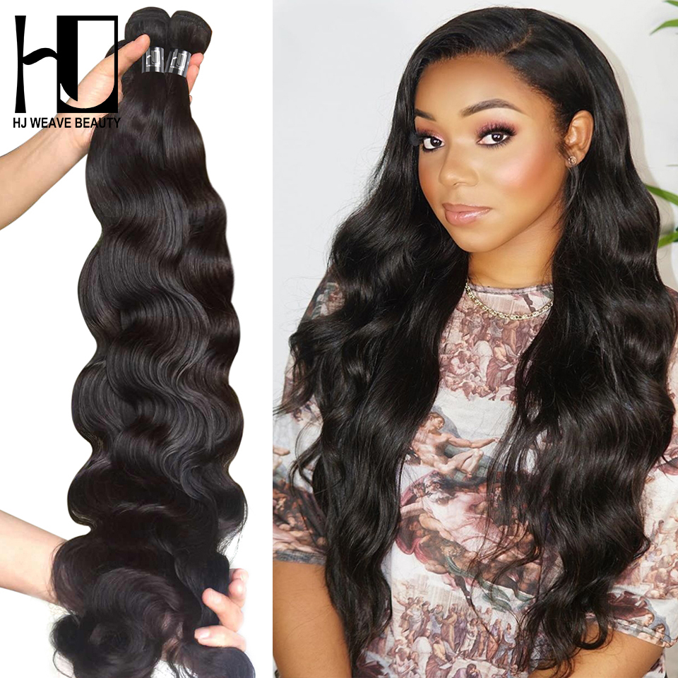 Brazilian Hair Weave Bundles 30 32 34 36 40 Inch Body Wave Human Hair Bundles 7A Virgin Hair Extension 1/3/4 PCS HJ Weave Beauty