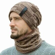Fashion Winter Hat Neck Warmer Knitted Scarf Set Warm Knit Beanies Balaclava For Men Women Cap Skullies Bonnet