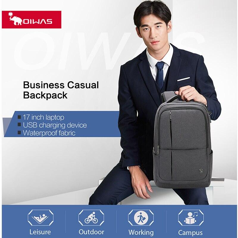 OIWAS 17 дюймов рюкзак для ноутбука с usb зарядкой сумки рюкзак большой емкости бизнес рюкзак для мужчин женщин подростков