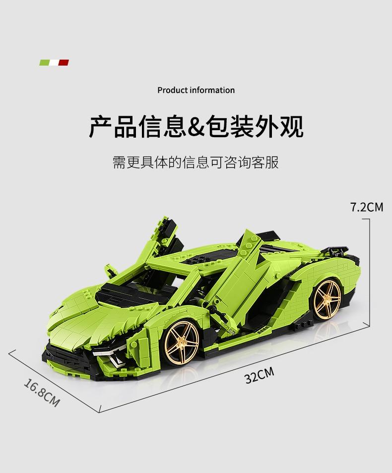 MOULD KING 10011 Compatible 42115 Technic Lambo Sierne Car Building Block 10