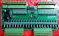 Плата управления MCU (21 вход 21 выходной транзистор плата управления)