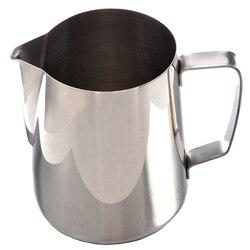 キッチンクラフトコーヒー花輪カップラテ水差し、ステンレス鋼 (1000 ミリリットル)