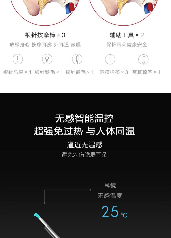 Xiaomi Youpin bebird M9 Pro Smart Visual Ear Stick  (23)
