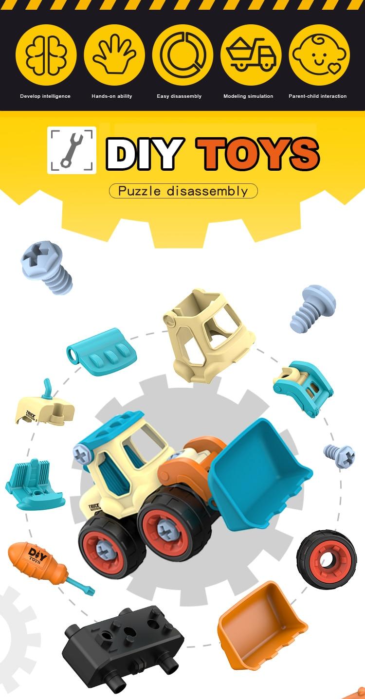 DIY Truck Engineering Toys 4