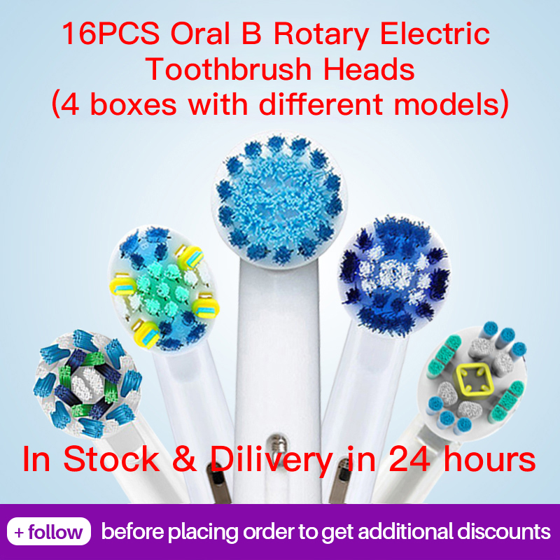 16 шт. Oral B электрические зубные щётки Зубная щётка головки для электрическая вращающаяся зубная щетка Зубная щётка 4 шт./кор. Сменные зубы нас...