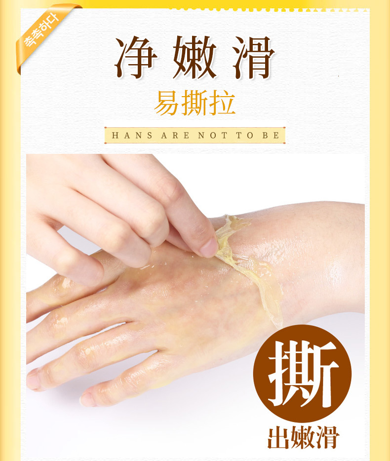 Milk Honey Hand Mask 300g Hand Wax Moisturizing Whitening Skin Care Exfoliating Calluses Hand Film Hands Care Cream