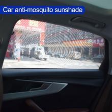 цена на Car Sun Shade UV Car Curtain Car Window Sunshade Sun Shade Cover Visor Shield Screen Hot insulation Fabric Shield