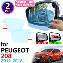 Для peugeot 208 208GTI GTI 2012~ полное покрытие Зеркало заднего вида непромокаемые Анти-противотуманная пленка аксессуары 2013