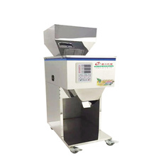 цены 220V/110V Large Capacity Packaging Machine 10-999g Vertical Packing Machine Rice Cereal Nuts Filling Machines