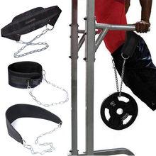 Nylon Hebe Kette Gürtel Gewicht Laden Heben Dip Gürtel Pull Up Taille Gürtel für Chin Up Kettlebell Barbell Fitness Bodybuilding