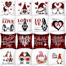 «Любящее сердце» чехлы полиэстер декоративная Подушка Крышка