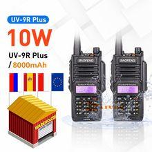 1or2pcs Baofeng 10W UV-9R Plus Waterproof Walkie Talkie UV9Rplus Dual Band Portable CB Ham Radios FM Transceiver Two Way Radio