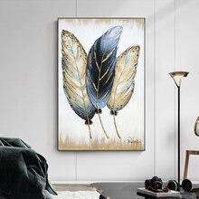 Абстрактная Картина на холсте с изображением золотых перьев