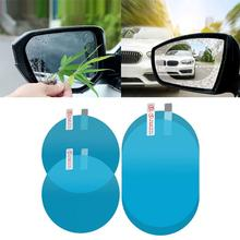 2Pcs Car Rearview Mirror Clear Protective Waterproof Film