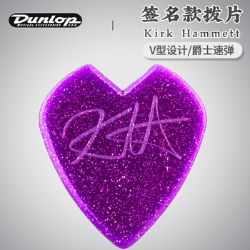Dunlop Kirk Hammett Signature Jazz III Guitar Pick with Heart Shape image