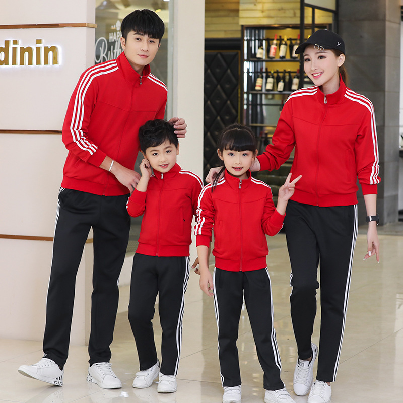 Autumn Parent And Child Sports Couples Set Men And Women School Uniform Long Sleeve Running Sports Clothing Coat