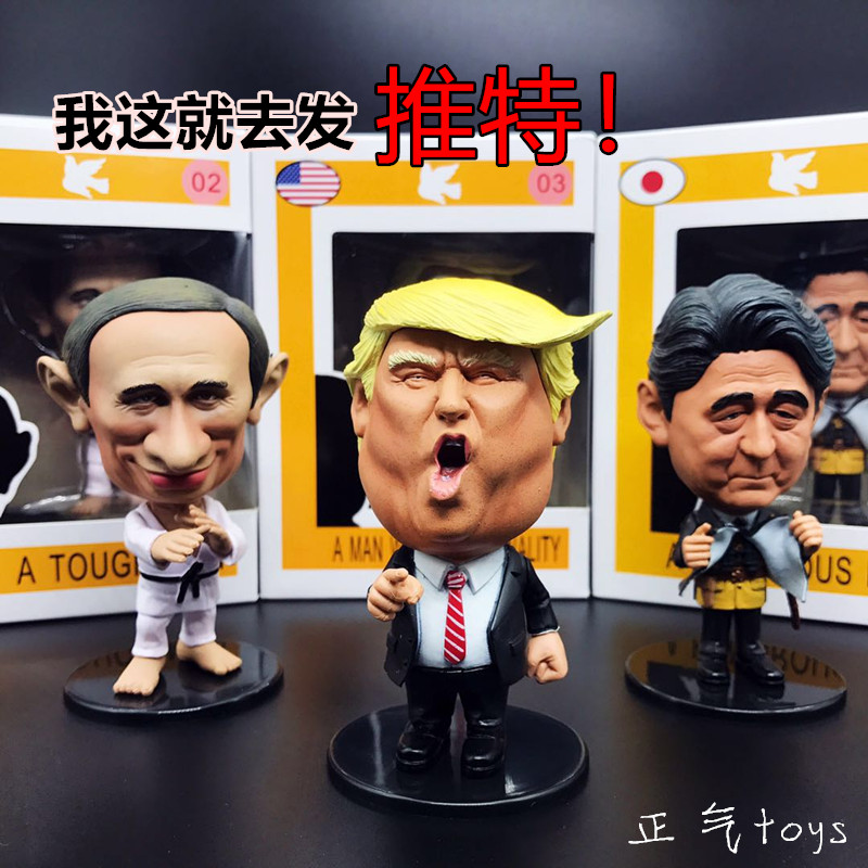 Famous People Statue President USA America Donald Trump Japan Abe Shinzo Russia Putin China Vinyl Figure Model Doll