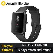 Amazfit Bip Lite Huami akıllı saat hafif Bluetooth nabız monitörü 45 gün pil ömrü 3ATM su geçirmez