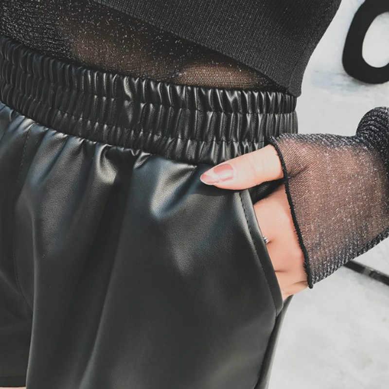 Yeni kadın kore versiyonu ince büyük boy gevşek giyim geniş bacak pantolon çizmeler PU deri pantolon