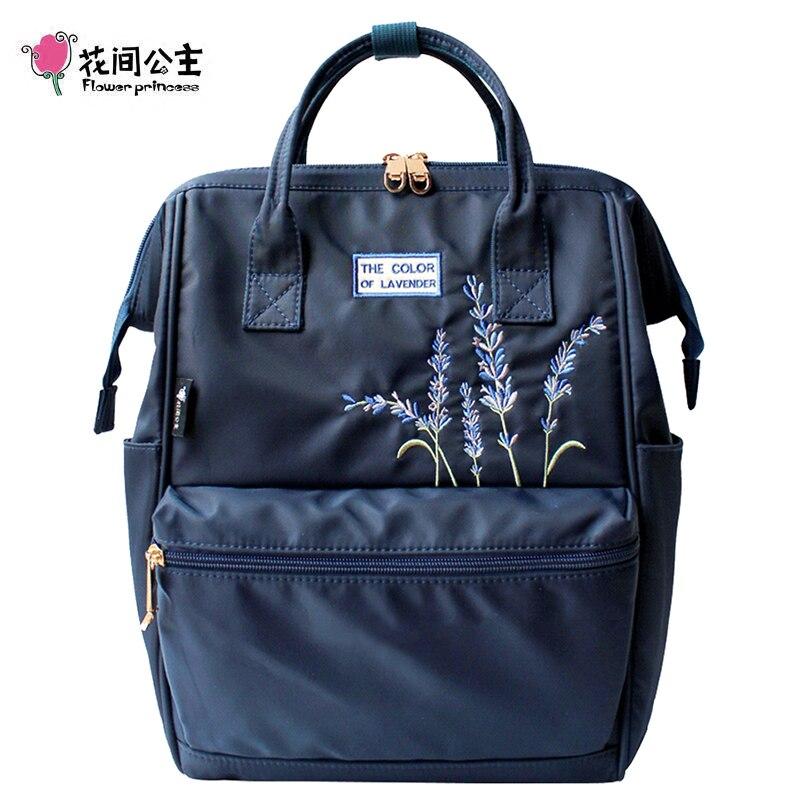 Fleur princesse broderie Nylon femmes sac à dos résistant à l'eau pochette d'ordinateur collège voyage sac à dos pour fille sac à dos Mochila Feminina