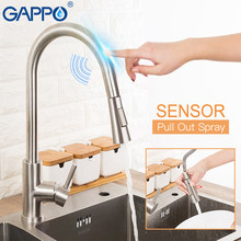 Gappo Rvs Touch Control Keuken Kranen Smart Sensor Keuken Mixer Touch Kraan Voor Keuken Pull Out Sink Kranen(China)
