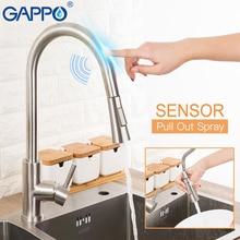 GAPPOสแตนเลสTOUCH Controlก๊อกน้ำห้องครัวSMART SENSORครัวMixer TOUCHก๊อกน้ำสำหรับห้องครัวดึงออกอ่างล้างจานก๊อก