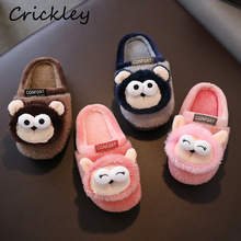 Winter Girls Slippers Cartoon Cute Monkey Pattern Keep Warm for Boys Toddler Non Slip Kids Indoor Fur Slipper