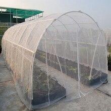 5 м 80 сетка садовая сетка фруктовое дерево борьба с вредителями защита растений нейлоновая сетка москитная тля сетка отпугиватель вредителей сети