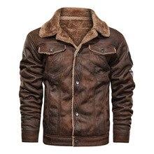 Куртка мужская с отложным воротником, осенне зимняя повседневная модная свободная кожаная куртка, 2020