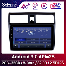 GPS Navigation Radio Android 2009 Suzuki Swift 2007 2005 2008 Car Seicane for 1080P DVR