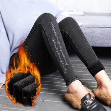 Embroidery Winter Jeans For Women Stretch Skinny Warm Denim Pants Thicken Thin High Waist Pencil Pants Female Fall Jean Trousers velvet stretching warm jeans woman skinny stretch denim trousers high waist jean pencil pants winter mom jeans cashmere wiccon
