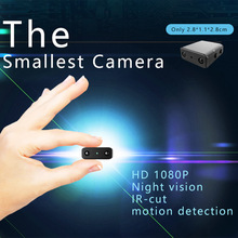 Mini Camera Smallest 1080p HD Infrared Camcorder Night Vision Micro Camera ING-S