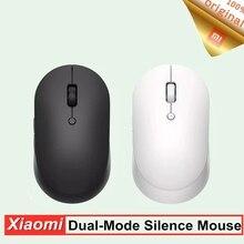 Orignial Xiaomi Mi Wireless Dual-Mode Mouse Silent Ergonomic Bluetooth USB Side buttons