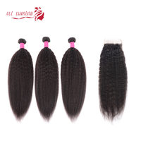 Ali Lumina Yaki Straight Human Hair Bundles With Lace Closure Brazilian Remy Hair Weave Bundles With 4X4 Closure Natural Color