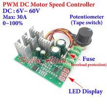 цена на 30A PWM DC Motor Speed Regulator Controller Switch Digital LED 12V 18V 24V 48V