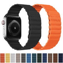 Leather loop for Apple Watch band 44mm 40mm iWatch band 38mm 42mm Magnetic smartwatch bracelet apple watch strap series 3 4 5 se