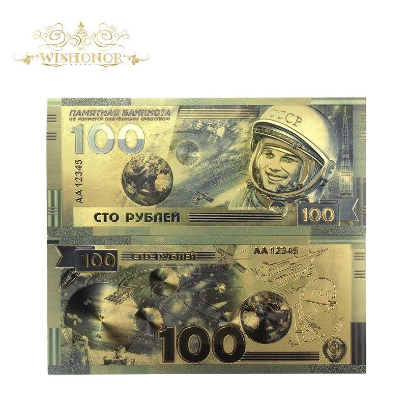 1 шт. горячая распродажа новых астронавт России золотых банкнот 100 рублей банкнот в центре сообщений в течение 24 золотых банкнот для подарка
