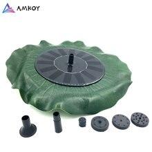 Amkoy насос для фонтанов на солнечных батареях 14 Вт 4 насадки