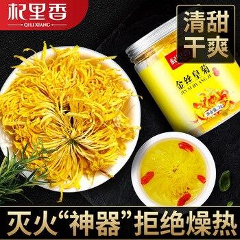 Chrysanthemum Chrysanthemum Tea 3G One Cup of Flower Tea Tea Yellow Chrysanthemum Can Match Honeysuckle фото