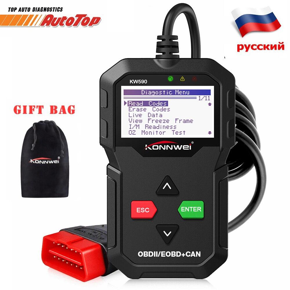 Konnwei odb2 scanner automotivo kw590 obd2 obd scanner de diagnóstico em russo leitor de código de carro melhor ad310 elm327