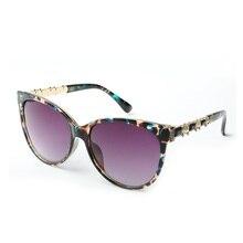 LONSY Fashion Sexy Ladies Cat Eye Sunglasses