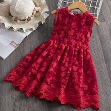Платье для девочек 2020 г. Новая летняя брендовая одежда для девочек кружевное и бальное платье для маленьких девочек вечерние платья для От 3 ...