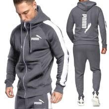 2021 new brand men's sportswear jacket hoodie zipper sportswear suit men's sweatshirt cardigan men's suit clothes pants plus siz