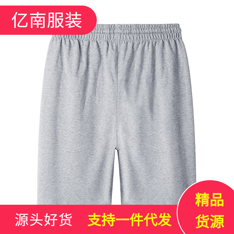 2019 Summer Men's Athletic Shorts Casual Solid Color Shorts Youth Large Size Pants
