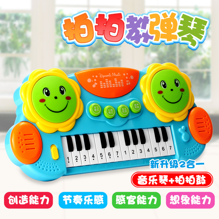 Upgrade Smiley Sound And Light Music Electronic Keyboard Infants Early Childhood Educational Multi-functional Hand Drum Story Qi