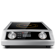 Commercial Induction Cooker 3500w Flat High-power Kitchen Canteen Stir-fried Soup Special