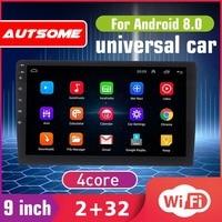 9 Car Stereo 2 Din Android 8.0 32G bluetooth WIFI Radio Video MP5 Player Nav HD GPS Quard Core Car Multimedia Player