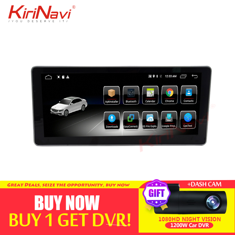 KiriNavi 10.25'' <font><b>Android</b></font> 8.1 Auto GPS Navigation Car Dvd Multimedia Player Car Radio For Mercedes <font><b>Benz</b></font> E <font><b>W212</b></font> S212 2009~2015 4G image