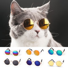 1pc Lovely Pet Cat Glasses Small Dog Glasses Pet Products for Little Dog Cat Eye-Wear Dog Sunglasses Photos Pet Accessories